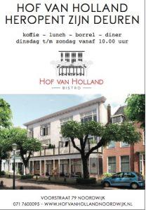hof-van-holland-sponsor