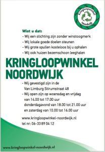 kringloop-sponsor